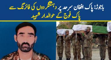 Havaldar martyred by terrorists on Pak-Afghan border