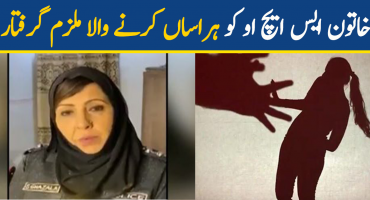 Accused  arrested on harassing female SHO
