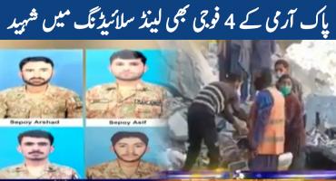 4 Pak Army soldiers also martyred in Skardu landslide
