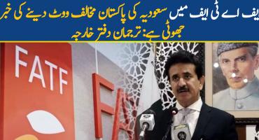 News of Saudi anti-Pakistan vote in FATF is false: Foreign Office spokesman