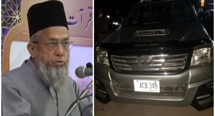 Maulana Adil Khan's family refuses to register Case of his Murder