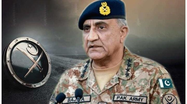 General Qamar Javed Bajwa visited LOC