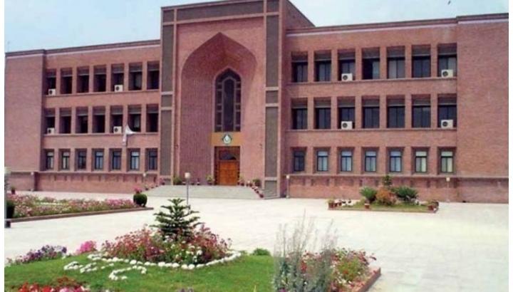 International Islamic University closed due to Corona Cases