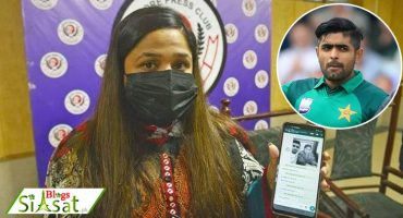 [VIDEO] 'Babar Azam got me pregnant', woman accuses in a press conference, evidence viral on social media