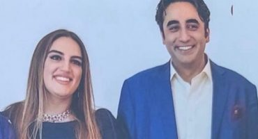 Bilawal Bhutto will not attend his sister Bakhtawar's engagement tomorrow