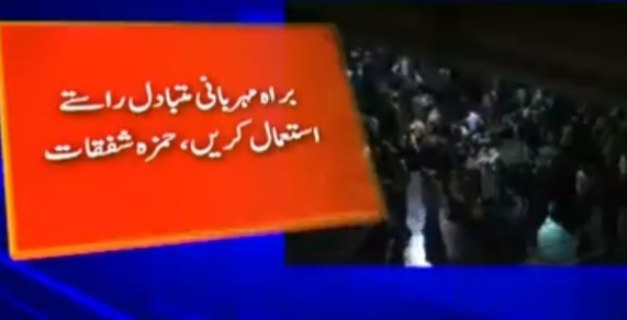 TLP Dharna : Islamabad residents are in trouble