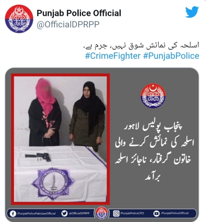 Woman arrested on uploading weapons and firing on Social media