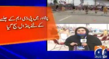 Despite government warning , PDM holding Jalsa