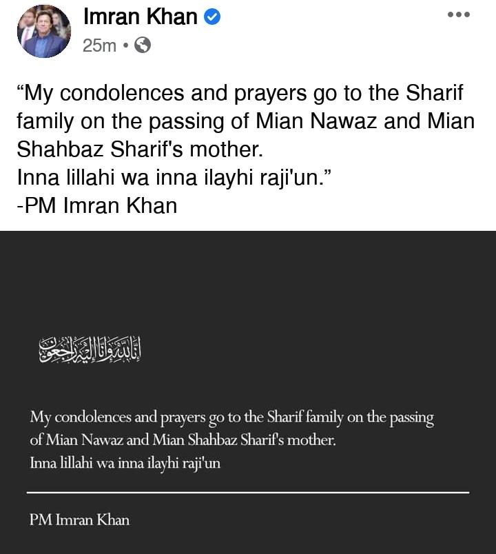PM Imran Khan's condolences to Nawaz Sharif