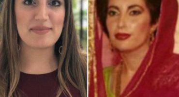 Bakhtawar Bhutto Zardari to wear BB's dress