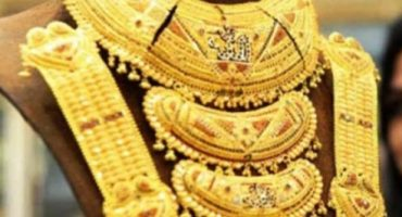 Gold prices decreased once again