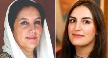 Bakhtawar Bhutto Zardari got emotional while remembering BB