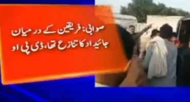 Property dispute : 8 killed in jirga in Swabi