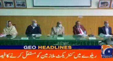 Pakistan railway orders to make contract employees permanent