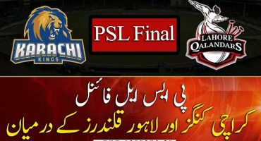 Karachi and Lahore to fight for the PSL 5 title