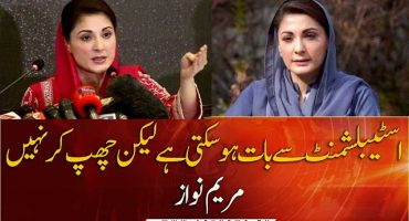 Maryam says she is ready to dialogue with the establishment