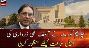 SC admits Asif Zardari plea to transfer NAB cases