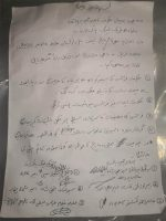 TLP ends Faizabad sit in after successful negotiations with the Govt
