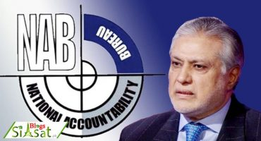 'NAB is responsible for 12 deaths'