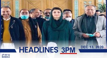 Watch SAMAA TV Headlines 3pm Pakistan – 13 December 2020