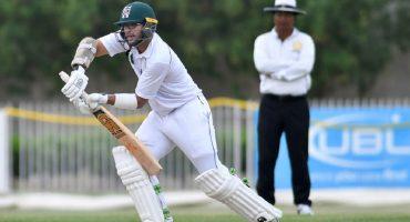 Pakistan opener Imam-ul-Haq doubtful for New Zealand Test series