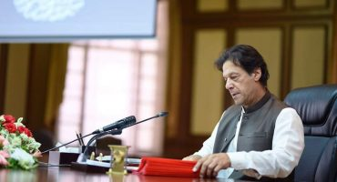 PM Imran Khan approves Civil Servants Efficiency and Discipline Rules 2020