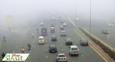 Punjab Highway Patrol to decrease incidents caused by fog. Here's how