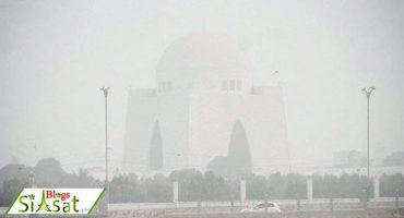 Karachi ranks worst on the Global Air Quality Index