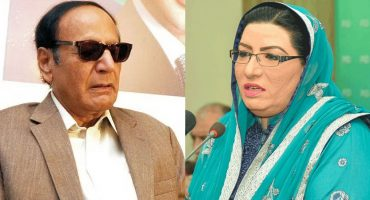 Shujaat unhappy with Firdous' remarks on his meeting with Bilawal