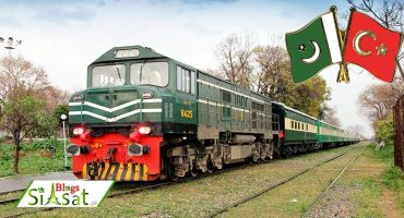 İstanbul-Islamabad freight train to resume operations after 9 years