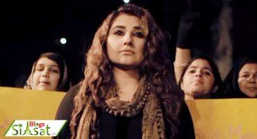 Javeria Saud's new drama based on Aurat March