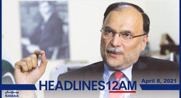 Watch SAMAA TV Headlines 12am Pakistan – 19 April 2021