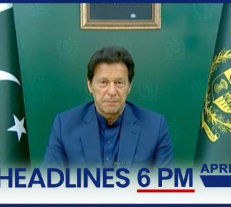 Watch SAMAA TV Headlines 6pm Pakistan – 19 April 2021