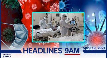 Watch SAMAA TV Headlines 8am Pakistan – 19 April 2021