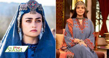 [IN PICTURES] Pakistani celebrities dress up like their favorite characters from Diriliş: Ertuğrul