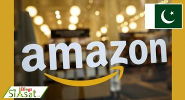 Pakistan added to Amazon's approved sellers' list