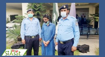 Islamabad Police Arrest Man For Raping Over 20 Women