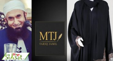 Maulana Tariq Jamil criticized for selling overpriced abayas [PICTURES]