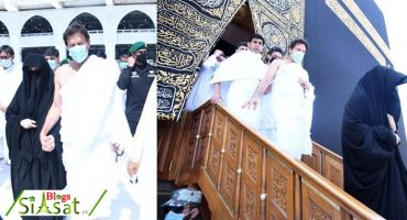 All the exclusive pictures of PM Khan, First Lady performing Umrah [PICTURES]