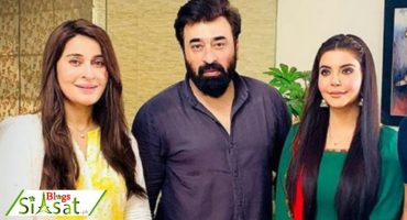 Special Telefilm 'Uff Ye Biwiyan' starring Nida Yasir, Yasir Nawaz, and Shaista Lodhi is coming this Eid
