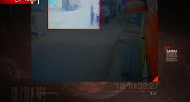 Six injured after bus overturns in Karachi's Orangi Town