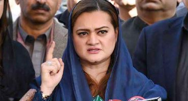 Marriyum slams PTI govt for lying about no new taxes on masses