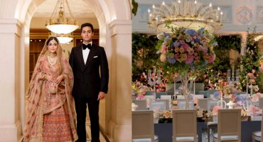Junaid Safdar tied the knot at London's 'most expensive hotel'
