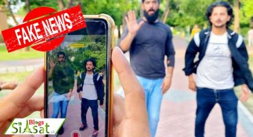 Punjab Govt Didn't Ban TikTokers and YouTubers From Entering Parks