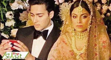 Funny memes guessing what was Junaid Safdar doing on his phone during Nikkah ceremony