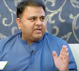 Key points from Fawad Chaudhry's interactive session with digital broadcasters [VIDEO]