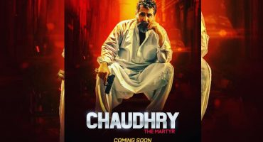 Choudhry Film