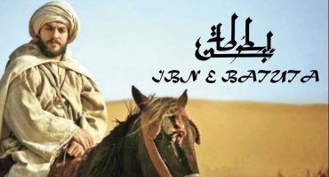 Ibn E Batuta Coming Soon! only on zemtv.co