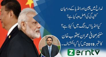 What is the real cause of tension between China and India in Ladakh?