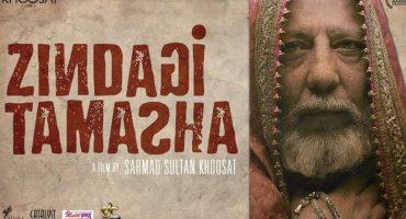 Pakistan Academy Selection nominated 'Zindagi Tamasha' for Oscar